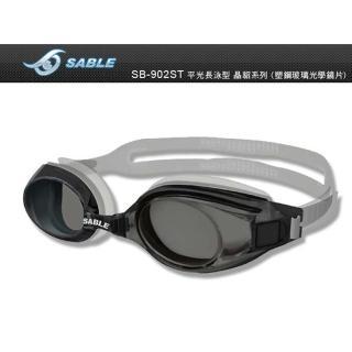 【SABLE】黑貂 長泳型泳鏡-游泳 防霧 抗UV 塑鋼玻璃鏡片(透明)