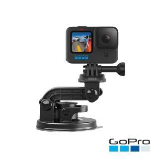 【GoPro】快拆吸盤配件 AUCMT-302(公司貨)