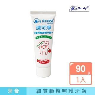 【速可淨】兒童含氟透明牙膏(90g)