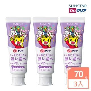 【日本SUNSTAR三詩達】巧虎兒童牙膏(葡萄70gX3入)