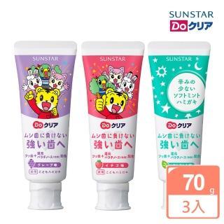 【日本SUNSTAR三詩達】巧虎兒童牙膏3入組(草莓X1/薄荷X1/葡萄X1)