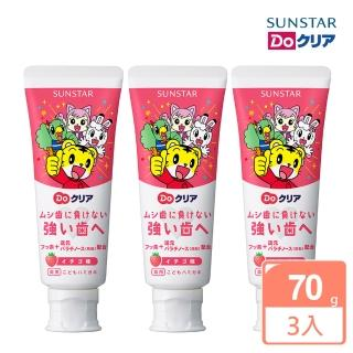 【日本SUNSTAR三詩達】巧虎兒童牙膏(草莓70gX3入)
