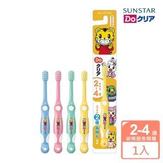 【日本SUNSTAR三詩達】巧虎兒童牙刷1支(幼兒牙刷2-4歲)