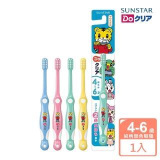 【日本SUNSTAR三詩達】巧虎兒童牙刷1支(園兒牙刷4-6歲)