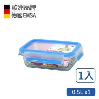 【德國EMSA】專利上蓋無縫頂級 玻璃保鮮盒德國原裝進口保固30年(0.5L)