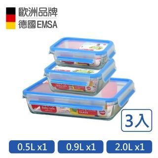 【德國EMSA】專利上蓋無縫頂級 玻璃保鮮盒德國原裝進口保固30年-超值三件組(0.5/0.9/2.0L)