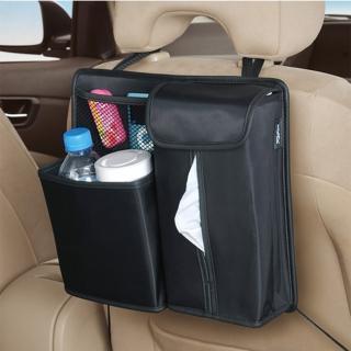 【SEIWA】多功能後座置物袋