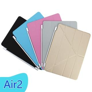 【COLACO】Apple ipad Air2 Smart cover(三角折疊保護套)