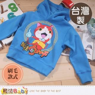 【魔法Baby】台灣製妖怪手錶授權刷毛厚款連帽T恤(k43946)