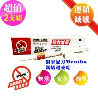 【輕鬆點-螞蟻絕】輕鬆簡單連鎖滅蟻螞蟻藥(5克*2入組)