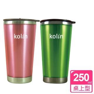 【Kolin歌林】250ml雙層隔熱杯(KPJ-JB091)