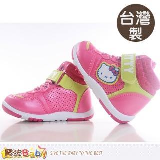 【魔法Baby】台灣製Hello kitty授權正版女童高筒鞋(sh8688)