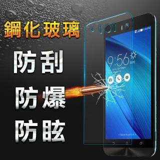 【YANG YI】揚邑 ASUS ZenFone Selfie 9H鋼化玻璃保護貼膜(防爆防刮防眩弧邊)