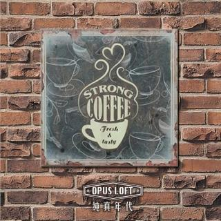 【OPUS LOFT純真年代】仿舊咖啡木板畫/無框畫/掛畫擺飾(MD013 coffee)