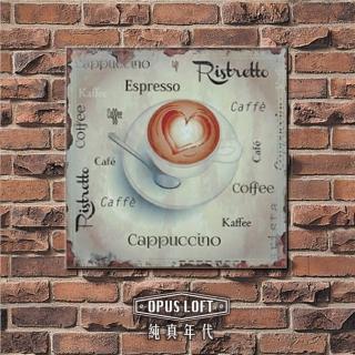 【OPUS LOFT純真年代】仿舊咖啡木板畫/無框畫/掛畫擺飾(MD014 心形拉花)