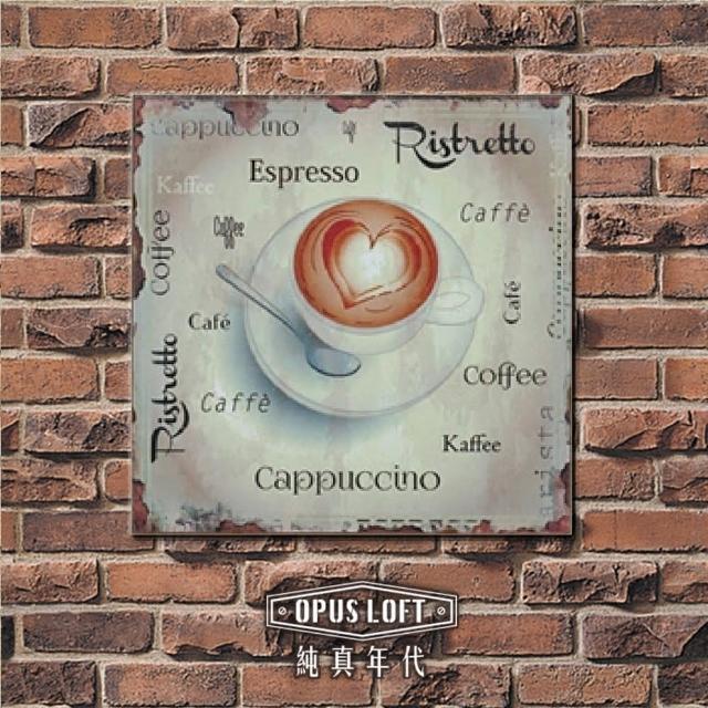 【OPUS LOFT純真年代】仿舊咖啡木板畫-無框畫-掛畫擺飾(MD014 心形拉花)