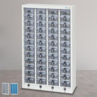 【時尚屋】DF精密零件櫃48格 透明/不透明盒(RU5-DF-MP-48)