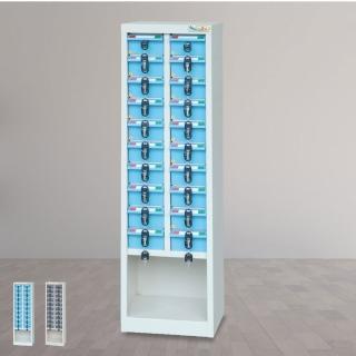 【時尚屋】DF精密零件櫃20格  透明/不透明盒(RU5-DF-MP-20)