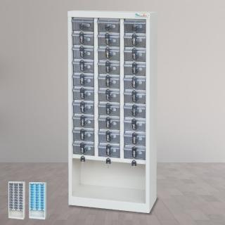 【時尚屋】DF精密零件櫃30格 透明/不透明盒(RU5-DF-MP-30)