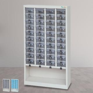 【時尚屋】DF精密零件櫃40格  透明/不透明盒(RU5-DF-MP-40)