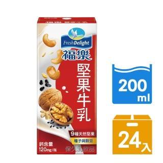 【福樂】堅果口味保久乳(200毫升*24瓶)