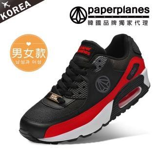 【PAPERPLANES韓國運動鞋】正韓製多色氣墊男女休閒鞋(7-1101黑灰/現+預)