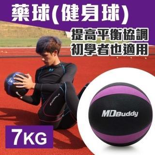 【MDBuddy】7KG藥球-健身球 重力球 韻律 訓練(隨機)