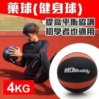 【MDBuddy】4KG藥球-健身球 重力球 韻律 訓練(隨機)