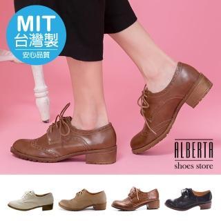 【Alterta】牛津鞋粗低跟短靴踝靴 復古英倫雕花 學院風尖頭綁帶(米色)