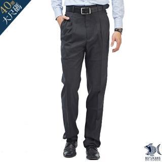 【NST Jeans】001-7243 白色織法 義式 混紡羊毛打摺西裝褲(中高腰寬版)