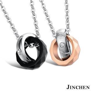 【JINCHEN】316L鈦鋼情侶項鍊一對價AH-506(唯一的愛項鍊/情侶飾品/情人對項鍊)
