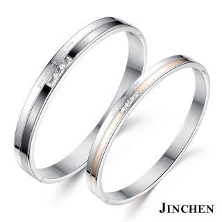 【JINCHEN】316L鈦鋼情侶手環一對價CC-723(唯一的愛手環/情侶飾品/情人對手環)