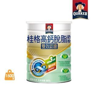 【桂格】雙認證高鈣奶粉1500g/罐