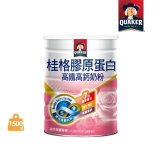 【桂格】高鐵奶粉 海洋膠原配方1500g/罐