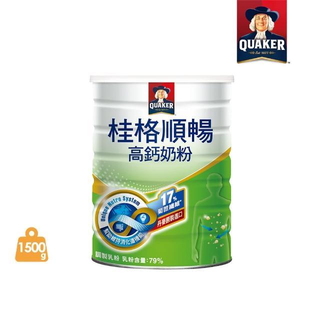【桂格】順暢高鈣奶粉1500g-罐