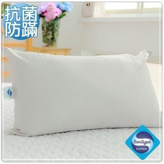【Sanitized山寧泰】防蹣抗菌竹炭舒適枕(2入組)