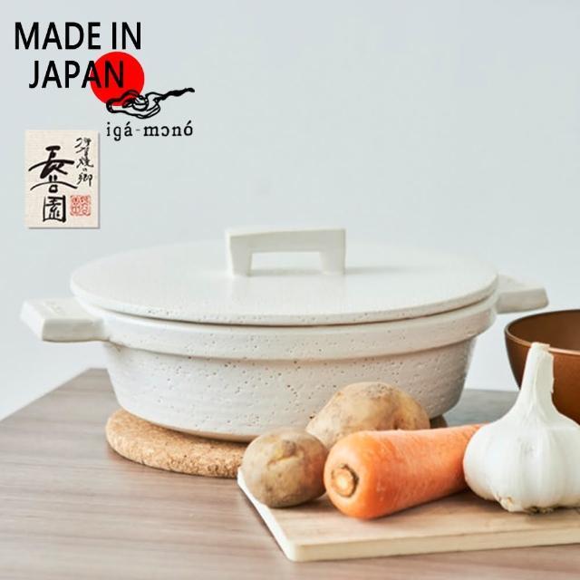 【日本長谷園伊賀燒】小酒館珍味陶鍋(白色)