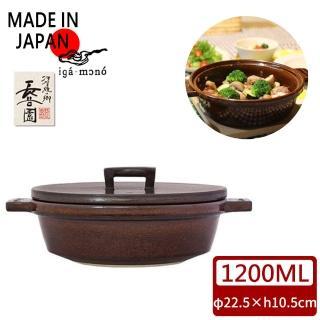 【日本長谷園伊賀燒】小酒館珍味陶鍋(咖啡色)