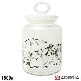 【ADERIA】日本進口拉環圖騰玻璃罐(1500ml)