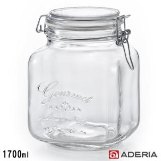 【ADERIA】日本進口密封寬口方形玻璃沙拉罐(1700ml)
