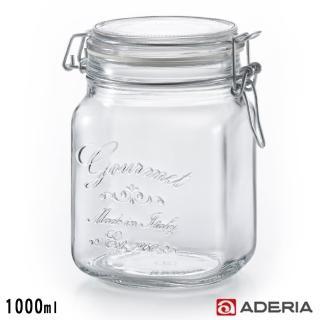 【ADERIA】日本進口密封寬口方形玻璃沙拉罐(1000ml)