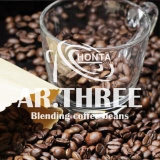 【宏大咖啡】藍標絕品咖啡豆(450g 新鮮包裝)
