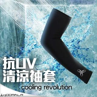 【HODARLA】抗UV輕涼袖套-自行車 高爾夫 MIT台灣製 反光LOGO(黑)