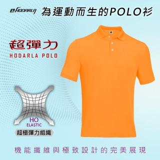 【HODARLA】彈力涼感女短袖POLO衫-高爾夫球 運動 休閒(橘)