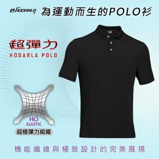 【HODARLA】彈力涼感女短袖POLO衫-高爾夫球 運動 休閒(黑)