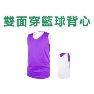【INSTAR】男女雙面穿籃球背心-台灣製 運動背心(紫白)