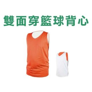【INSTAR】男女雙面穿籃球背心-台灣製 運動背心(橘白)