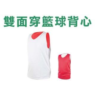 【INSTAR】男女雙面穿籃球背心-台灣製 運動背心(紅白)