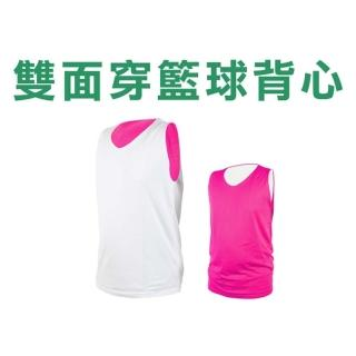 【INSTAR】男女雙面穿籃球背心-台灣製 運動背心(桃紅白)