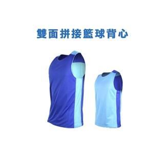 【INSTAR】男女 雙面穿籃球背心-運動背心 台灣製(寶藍北卡藍)